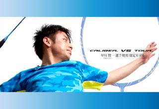 CALIBER VS TOUR