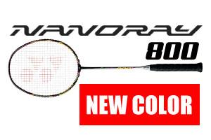 【New Color】ナノレイ800