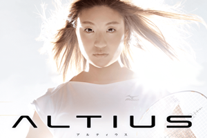 【新ラケット】ALTIUS TOUR(奥原希望選手使用モデル)