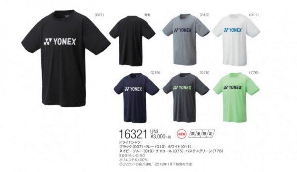 NEW!Tシャツ(数量限定)