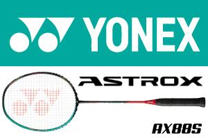 アストロクス88S