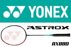 アストロクス88D