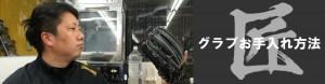 baseball-glovecare