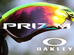 OAKLEY/PRIZM baseball
