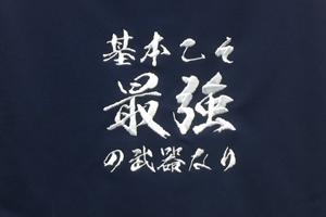 体育社オリジナル袋【第1弾】