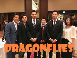 広島ドラゴンフライズ決起集会
