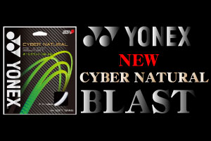 【NEW】CYBER NATURAL BLAST