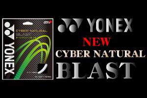 【NEW】CYBER NATURAL BLAST