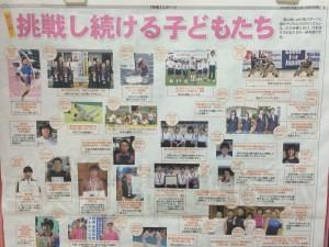 東広島地域新聞プレスネット