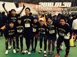ひろしま42.195kmリレーマラソン2016