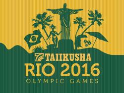 ☆リオデジャネイロオリンピック開幕まであと1日☆