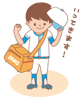 【夏休み企画】第8弾/栄養講座ブログ開催!!