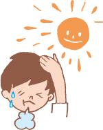 【夏休み企画】第9弾/栄養講座ブログ開催!!
