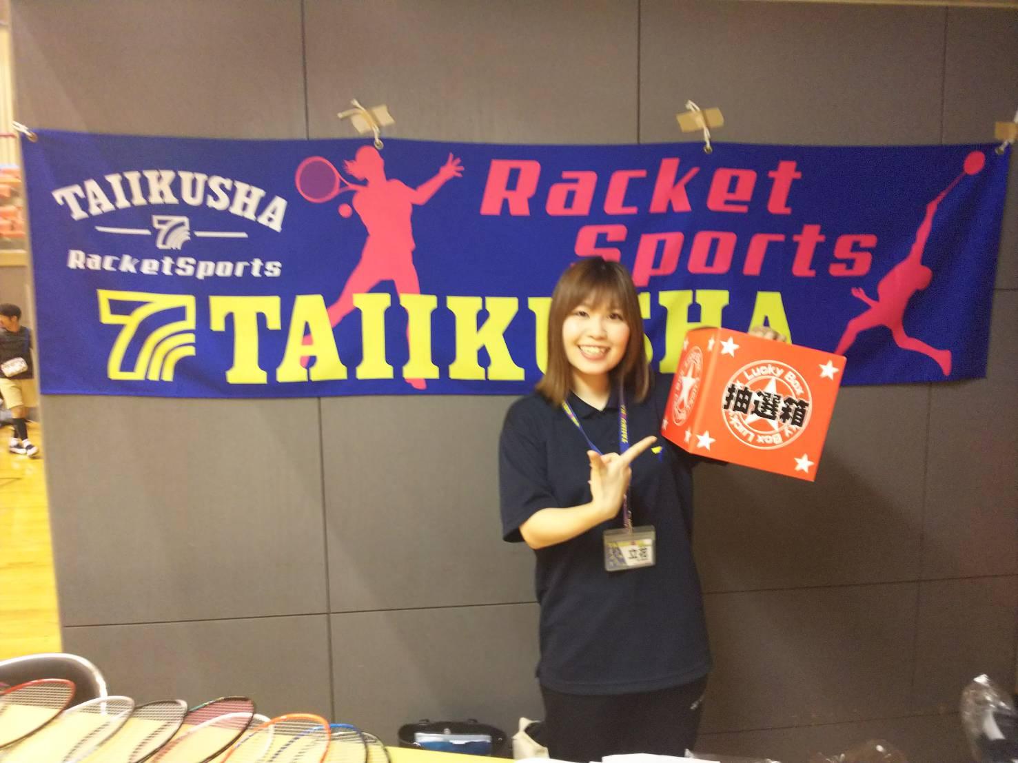 第8回体育社東広島店杯バドミントン大会
