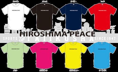 体育社×平和マラソンコラボTシャツ!!