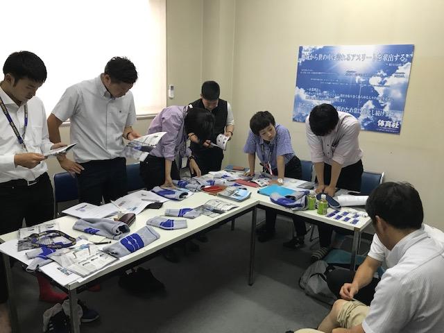 バウアーファインド社勉強会!!