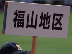 第101回全国高校野球大会開会式【福山地区】