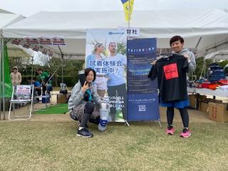 第39回ひろしま国際平和マラソン