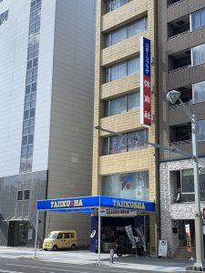 本店のテントがリニューアル\(^o^)/