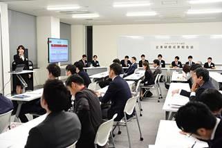広島経済大学スポーツ経営学科「企業研修報告会」