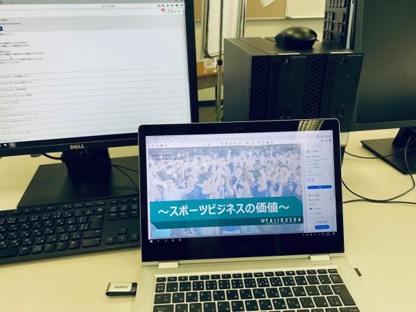 6月14日(月)広島文化学園大学坂キャンパス